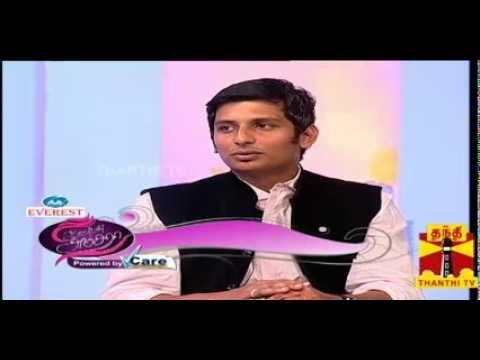 Natpudan Apsara - Actor Jiiva  Seg-3 Thanthi Tv 28.12.2013 video