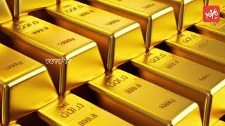 Gold Price Today in India | Gold Rates Today | Gold Price 2019 | AP News | Telangana News