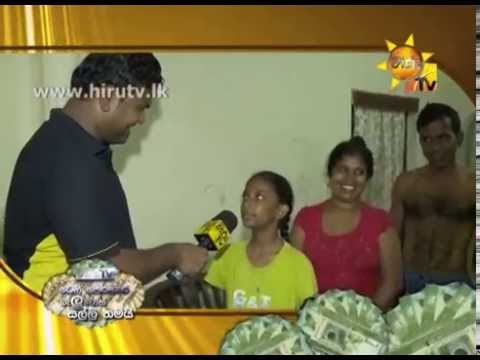 Hiru TV Tele Perahara Baluwot Salli Thamai - Jaela - Kuruduwatta