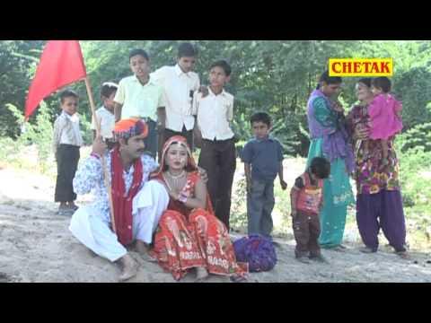 Churmo Bhool Gayi Motor Me चुरमो भूल गई मोटर में || Salasar Me Balaji Ka Danka