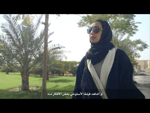 Art for Expo 2020 Dubai: Sheikha Bin Dhaher is inspired by People in Motion