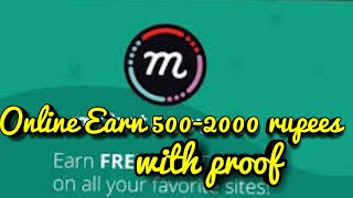 Make money online 500-2000 per month | Earning money online app Mcent Brower | by Rudra Thakur |
