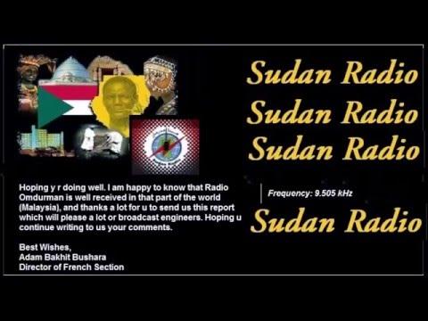 Sudan Radio Omdurman  -  9505 khz
