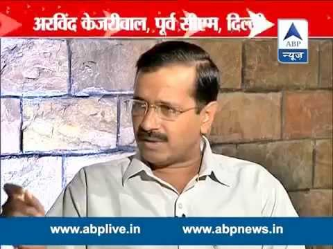 Arvind Kejriwal Full interview on Abp News at 9 PM Latest Print High Quality