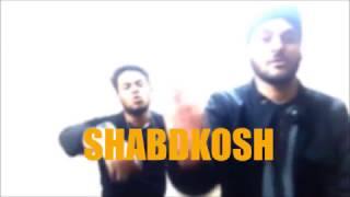SHABDKOSH (TRAP MONEY) || AKKI SINGH || MUSIC PRINCE SEMBHI || 2K17 || EXPLICIT || ACE OF SPADES||
