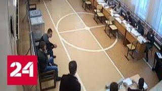 В Иркутской области выборы - праздник - Россия 24