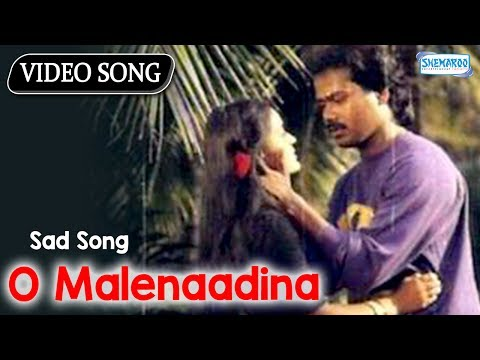 Malenaadina - Kannada Sad Songs - YouTube