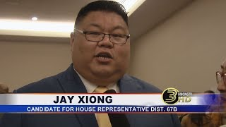 3 HMONG NEWS: JAY XIONG FOR HOUSE 67B KICKOFF EVENT.