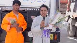 Eid Amad Episode 2 - 1394