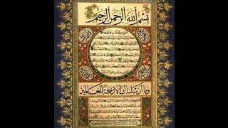 Eliasur Rahman Jihadi( রমজানের ৩য় জুমার বয়ান ও তাফসীর )