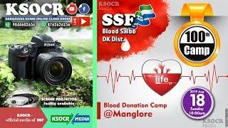 SSF BLOOD SAIBO DK DISTRICT,BLOOD DONATION CAMP- @TOWNHALL MANGLORE on 18\8\19