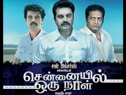 chennaiyil oru naal review