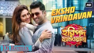 Eksho Vrindavan | Remix | Haripada Bandwala | Dj Manik