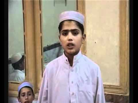 BILAL TUBE - Beautiful Qur'an Recitation By A Kid in Peshawar (Pakistan)