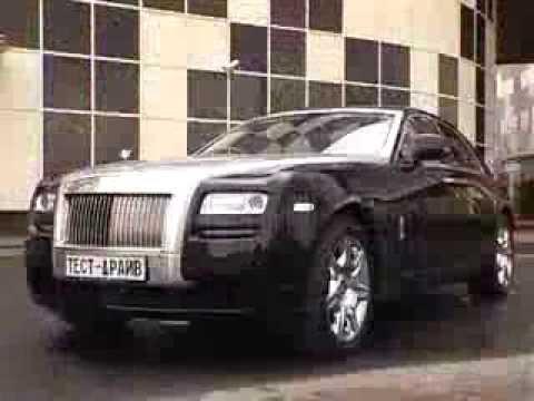 Тест драйв Rolls Royce Ghost