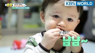 William opened his eyes to the taste of chocolate XD[The Return of Superman/2018.03.18]