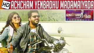 Achcham Yenbadhu Madamaiyada – It is a treat   Movie Review   Vannathirai   Kalaignar TV