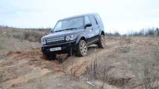 Land Rover Discovery 4. LRE
