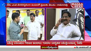 Face To Face with Udayagiri MLA Bollineni Ramarao over Polavaram Project Issue