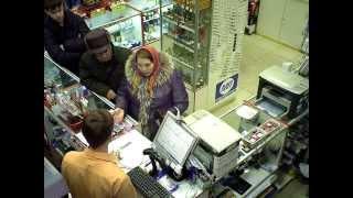 Неудачная попытка развода продавца в магазине.