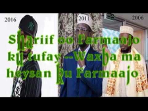 Ila qosol: Shariif oo Farmaajo ku tufay -Radio Waagacusub