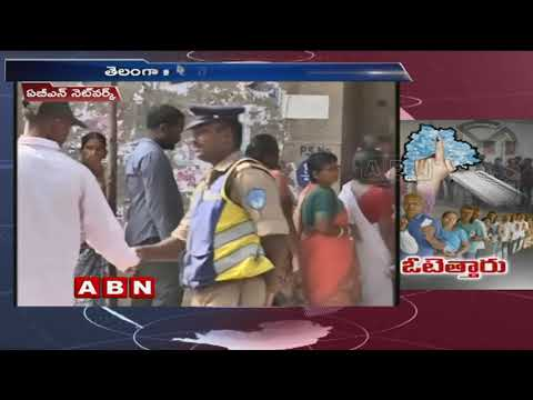 Telangana Election : Around 73% voter turnout in state as Polling Ends | ABN Telugu