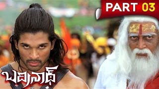 Badrinath Telugu Full Movie || Allu Arjun, Tamanna || Part 3