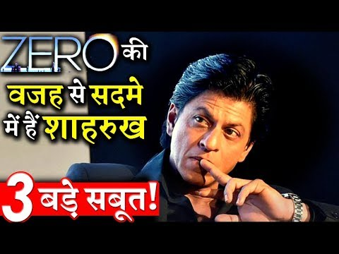 3 BIG PROOFS: Shahrukh khan Is In Shock After Zero's Debacle! thumbnail