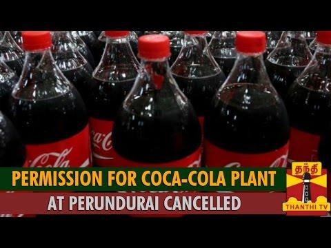 Permission For Coca Cola Plant At Perundurai Cancelled - Tamil Nadu Government - Thanthi Tv video