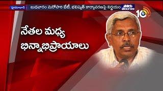 పోరు తెలంగాణ... | Political Heat in Telangana | Rahul Gandhi vs KTR | Political Updates
