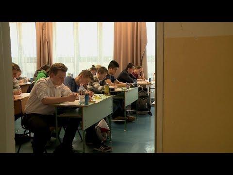 A Rákócziban tartották a Zrínyi Matematikaverseny első fordulóját