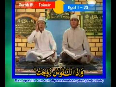 Shiekh Muammar Za & Sheikh Chumaidi Surah 'at-takwir' Verse 1 - 29 video