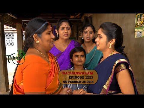 Nadhaswaram நாதஸ்வரம் Episode - 1223 (28-11-14)