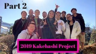 ~ Judoka in Japan (Part 2) ~ 2019 Kakehashi Sports Project ~