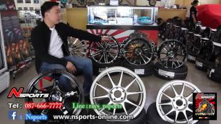 Weds Sports Wheel By Nsports