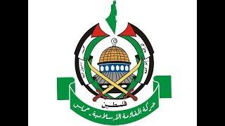 Хамас загоняют в угол