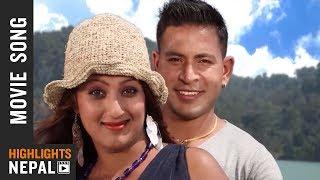 Premi Title Song - New Nepali Movie PREMI 2016 Ft. Sujana Dhakal, Kapil Gaire
