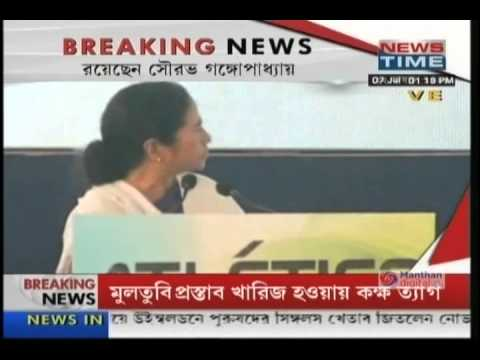 WB CM attends the introduction ceremony of Atlético de Kolkata football team