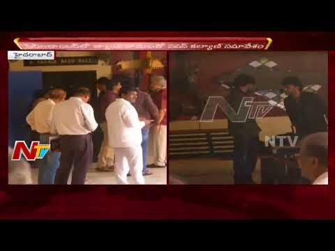Pawan Kalyan Hungama At Flim Chamber || RGV || Sri Reddy || NTV