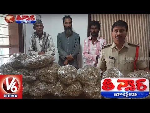 Police Nabbed 3 For Supplying Ganja To Students In Zaheerabad, Seizes 6 KG Ganga | Teenmaar News