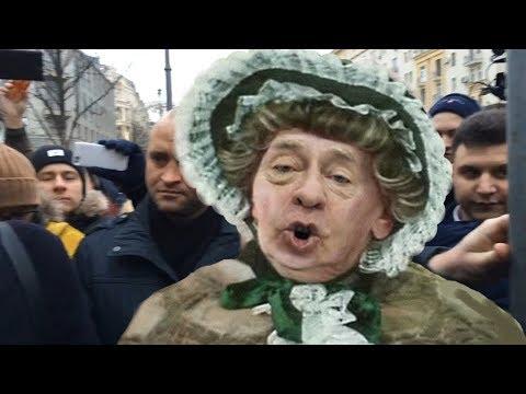 Жириновский на митинге Навального 28 января