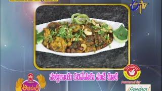 Abhiruchi-Potlakaya-Karivepaku-Podi-Kura-పొట్లకాయ-కరివేపాకు-పొడి-కూర