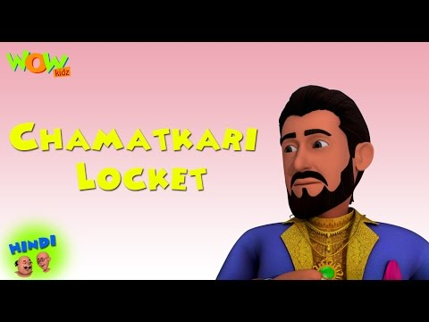 Chamatkari Locket - Motu Patlu in Hindi WITH ENGLISH, SPANISH & FRENCH SUBTITLES thumbnail