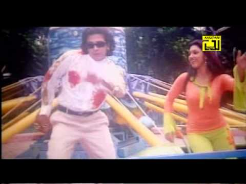 Bangla Movie Song Shakib Khan Opu Bidhud Chomkalo  Jibon.qataryahoo video