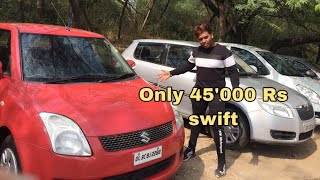 FINALLY SALE MARUTI SUZUKI SWIFT CAR 2009 MODEL ONLY 45,000 RS | CHEAPEST CAR MARKET IN DELHI