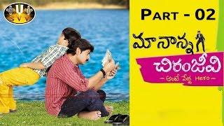 Vichitra Deevi - Maa Nanna Chiranjeevi Full Movie || Part 2/2 || Jagapathi Babu, Neelima