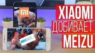 Xiaomi добивает Meizu?! Сравнение Mi5X и Mx6