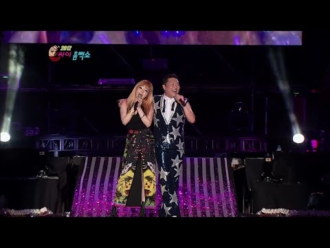 【TVPP】Bom(2NE1) - What would have been (with Psy), 박봄(투애니원) - 어땠을까 @ Psy Summer Stand Concert Live