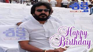 singaraju venkatrao birthday wishes on sakthi news