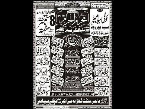 Live Majlis 8 Sep istaqbal-e- Muharram Ul Harram Kotli syed Amir Sialkot